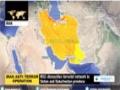 [06 April 2015] IRGC dismantles a terrorist network in Sistan-Baluchestan - English