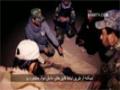 {02} [Documentary | بدون مرزعشق [مستند - Farsi
