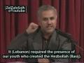 Hasan Abbasi - A Moment of Pride - Persian sub English