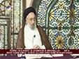 [06] Allamat e Zahoor e Imam Zamana AS - Moulana Ameer Hussain Naqvi - Urdu