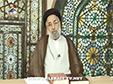[05] Allamat e Zahoor e Imam Zamana AS - Moulana Ameer Hussain Naqvi - Urdu