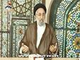 [04] Allamat e Zahoor e Imam Zamana AS - Moulana Ameer Hussain Naqvi - Urdu