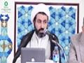 الرویه الاجتماعیه و الشمولیه للشهید آیه الله سید باقر الصدر - Farsi