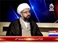 Aaj With Saadia Afzaal (Yemen Saudi Arab Kasheedgi Kiya Hukumat Ne Fauj Bhejne Ka Faisla Kar Liya - Urdu