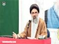 برسی شہید امام باقر الصدر Shaheed Imam Muhammad Baqir Al-Sadr ra 2015 (1436) - Urdu