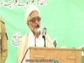 [Seminar : Yume Mustafa (S.A.W)] Speech : Maulana Mirza Yousuf - Urdu University - Urdu