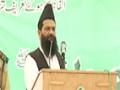 [Seminar : Yume Mustafa (S.A.W)] Speech : Maulana Qazi Noorani - Urdu University - Urdu
