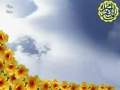 Beautiful Nasheed - Birth of Imam Mahdi (a.t.f.s) - Persian