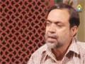Jab Ali a gaye zindagi a gayi - Prof Sibte Jafar - HadiTV Exclusive