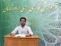 [01] Learn Farsi فارسی سیکھئے - Urdu