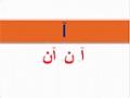 [04] Learn Farsi فارسی سیکھئے - Urdu