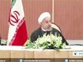 [24 April 2015] President Rouhani: Terrorist groups created to tarnish image of Islam - English