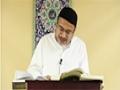 [05] - Tafseer Surah Baqra - Ayatullah Sayed Kamal Emani - Dr. Asad Naqvi - English