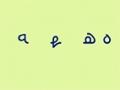 [07] Learn Farsi فارسی سیکھئے - Urdu