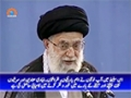 [Sahifa e Noor] اسلامی دنیا میں عورتوں کا کردار | Supreme Leader Khamenei - Urdu