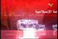 Clips on Martyrs Day 11th November 2008 - Al Manar TV -  Part 2 - Arabic