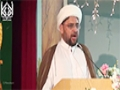 Wiladat of Imam Ali (A.S) - 13 Rajab 1436 - H.I Muhammad Baig - English