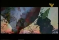 Naheed 5 on Martyrs Day 2008 - Arabic