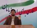 [21] Learn Farsi فارسی سیکھئے - Urdu