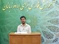[23] Learn Farsi فارسی سیکھئے - Urdu