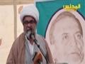 [تعزیتی کانفرنس حیدر علی مرزا] H.I Raja Nasir - Urdu