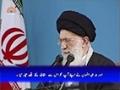 [Sahifa e Noor] مقصد کی تلاش | Supreme Leader Khamenei - Urdu