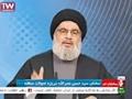 ریابی سخنان دبیرکل حب ا.. درباره یمن ،عراق،سوریه - Farsi
