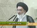 [19-04-1994] Qom Friday Prayers حجۃ الاسلام سعیدی - خطبہ نماز جمعہ - Farsi