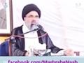 فخر کرو مکتبِ حیدر کے پیروکار ہو - Urdu