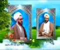مصیبت های امام کاظم از زبان شهید - Farsi