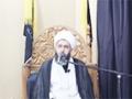 [03] Karbala Dars Bedari- Allama Dr. Ghulam Fakhruddin - Urdu