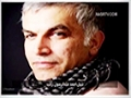 Personage | پرسوناژ - (Nabeel Rajab) Bahraini human rights activist - English Sub Farsi