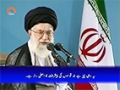 [Sahifa e Noor] قوموں کی پیشرفت | Supreme Leader Khamenei - Urdu