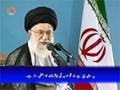 [Sahifa e Noor] قوموں کی پیشرفت | Supreme Leader Khamenei - Urdu