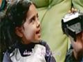 [04] Qanad Paarsi | قند پارسی - Urdu