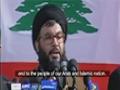 نداء حسن نصر الله إلى الشعب الفلسطيني - Arabic