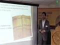 [Shi\\\'i Studies Conference : Past and Present] History of the Text of the Quran - Dr. Seyddin Kara - English