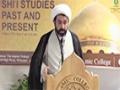 [Shia Studies Conference : Past and Present] Closing address (Study of Hawza) - Sheikh Dr Shomali - English