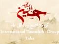 [Beautiful] - Ya Hussein - Nasheed - Arabic Farsi