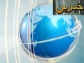 [25 May 2015] News Bulletin - Urdu