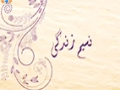 [26 May 2015] Morning Show | Naseem-e-Zindagi | اہلِ بیت کی اہمیت - Urdu