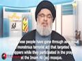 Sayyed Hassan Nasrallah May 25th Victory and Liberation Speech 2015 - Arabic sub English