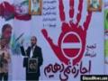 شعر حماسی حاج احمد واعظی در اجتماع بزرگ مردمی - Farsi