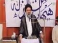 Mah-e-Shabaan Dalaan-e-Mah-e-Ramzan - Ustad Syed Jawad Naqvi  - Urdu