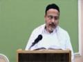 [23] - Tafseer Surah Baqra - Ayatullah Sayed Kamal Emani - Dr Asad Naqvi - Urdu