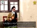 عبد صالح | جنگی لباس - Farsi & Urdu