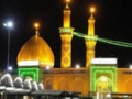 15th Shabaan In Karbala - English