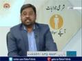 کیا مسلمان شراب بیچ سکتے ہیں - Urdu