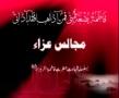 Hazrat Fatima a.s - Part 1 - urdu