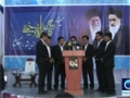 [05 June 2015] Afghans mark passing anniv. of Imam Khomeini - English